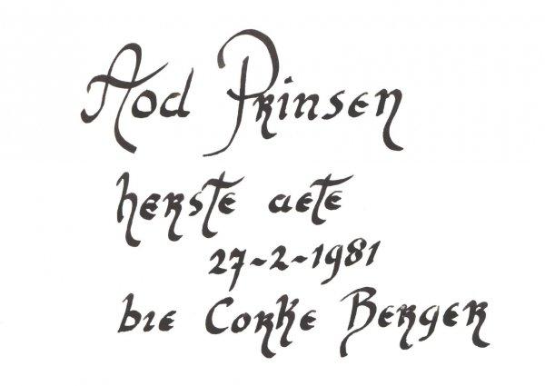 1973-8